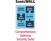 SonicWall Comprehensive Gateway