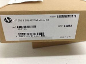HP 355/365 AP Wall MountKit