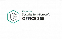 Kaspersky Security for Microsoft Office 365 Middle East Edition 2Y